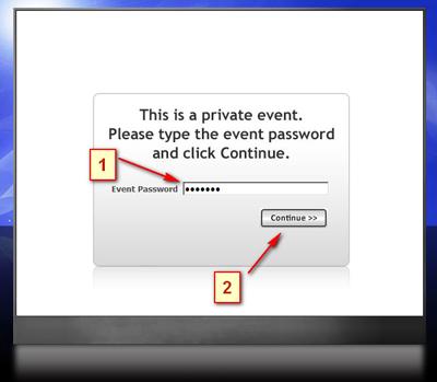 введите пароль для доступа в конференц-комнату